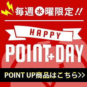 HAPPY ポイント+ Day