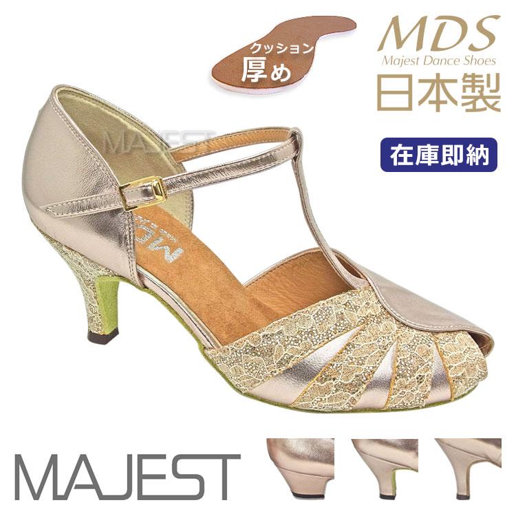 k3-63-111 日本製社交ダンスシューズMDS majest dance shoes