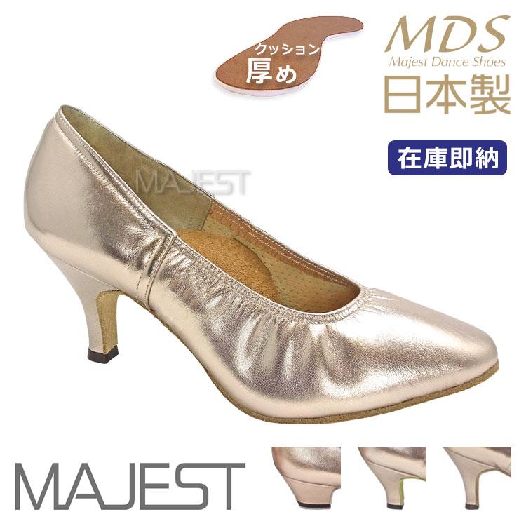 m-63 日本製 社交ダンスシューズ MDS majest dance shoes