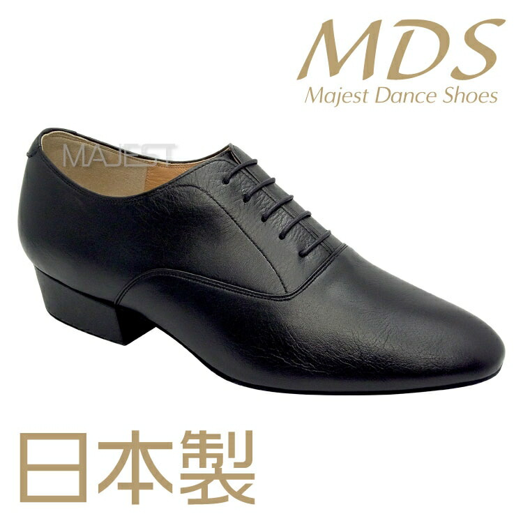 mk-30-09 日本製社交ダンスシューズMDS majest dance shoes
