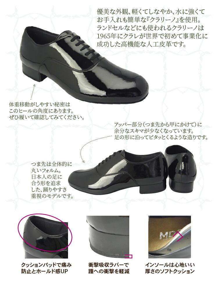 ms-01-22 MDSmajest dance shoes