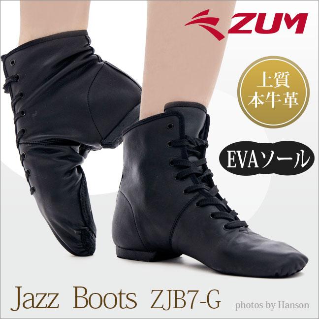 ジャズシューズ ジャズダンス シューズ ZUM ZB7-G