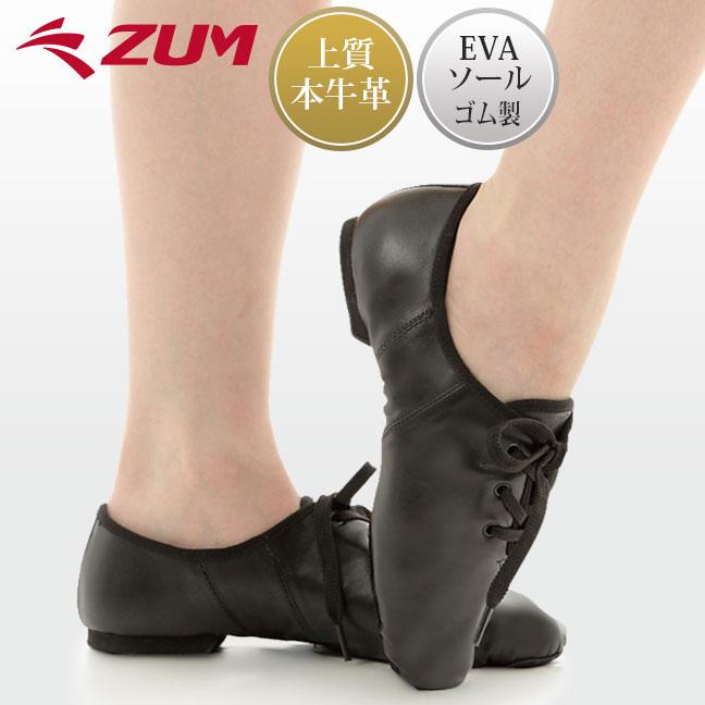 ジャズシューズ ジャズダンス シューズ ZUM ZJS7-G