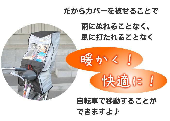 new_rcr001i4.jpg
