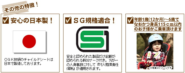 rbc015_n_12.jpg