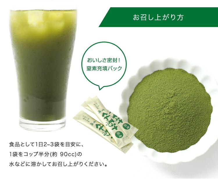aojiru10