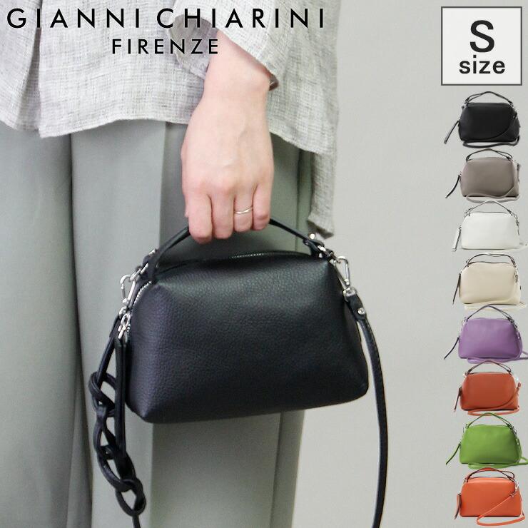 ジャンニキャリーニ,gianni chiarini,8145 grn,alifa