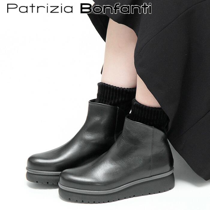 PatriziaBonfanti,パトリツィアボンファンティ