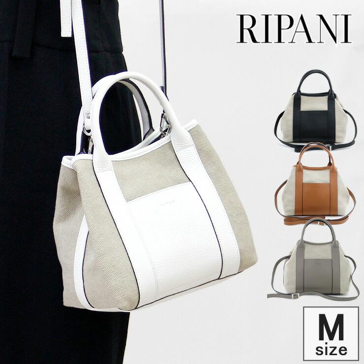 リパーニ,RIPANI