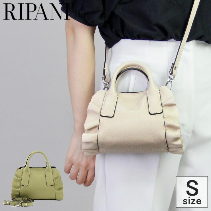 リパーニ,ripani,バッグ,8609oj