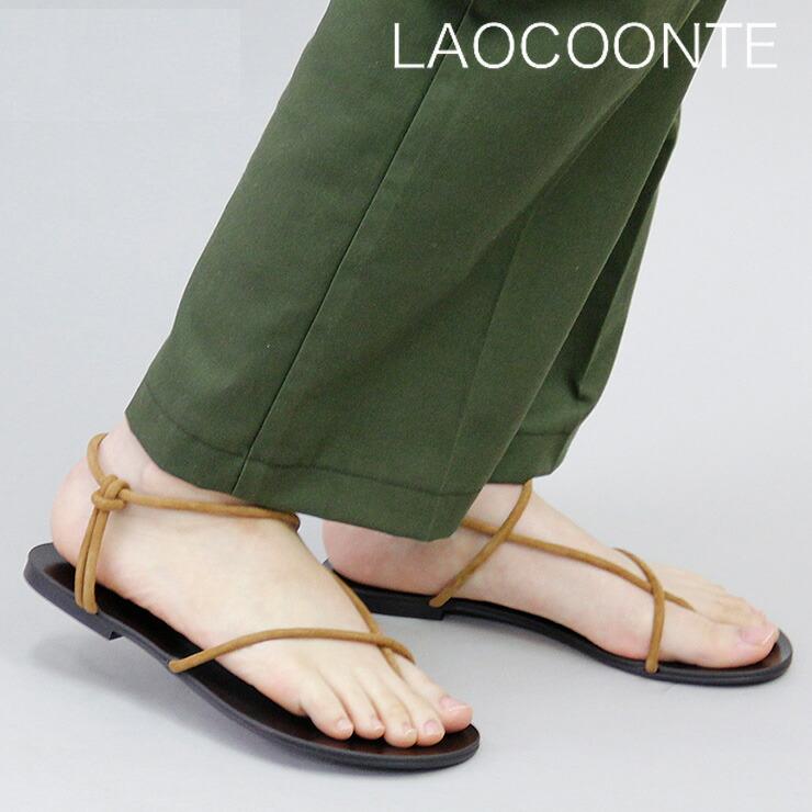 ラオコンテ,laocoonte,flavia