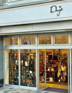 店舗写真:DANJO fukuyama
