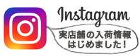 instagram,インスタグラム
