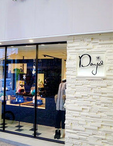 店舗写真:DANJO