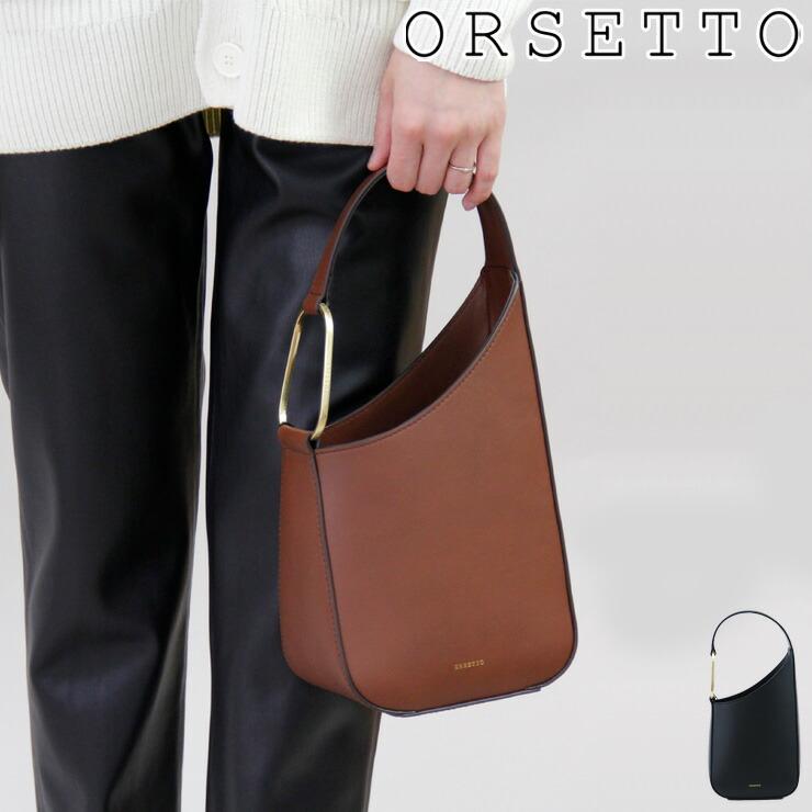 オルセット,orsetto,01-064-01