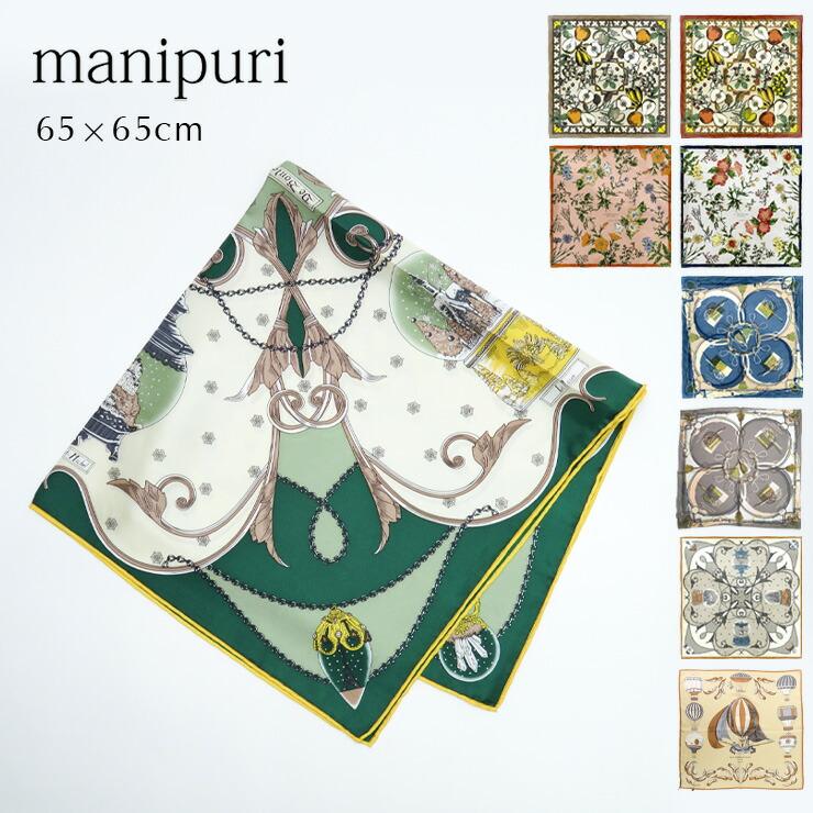 manipuri,マニプリ