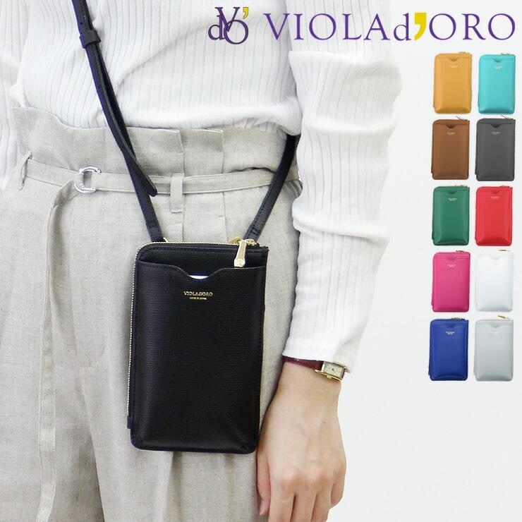 ヴィオラドーロ,VIOLAd'ORO