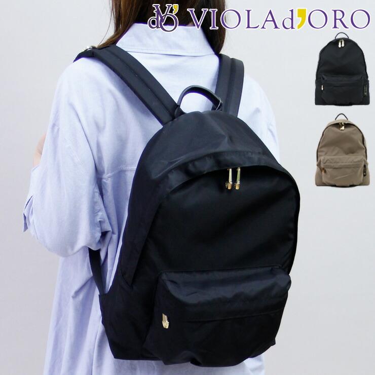 ヴィオラドーロ,violadoro,gino,ジーノv2133