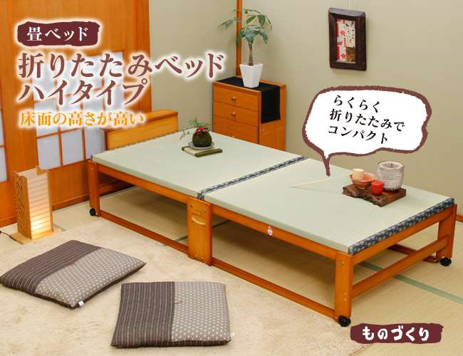 和室でも洋室でも使えるデザイン