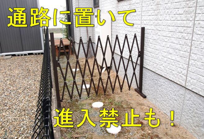 【送料無料】伸縮式アルミフェンス 伸縮フェンス バリケード ...