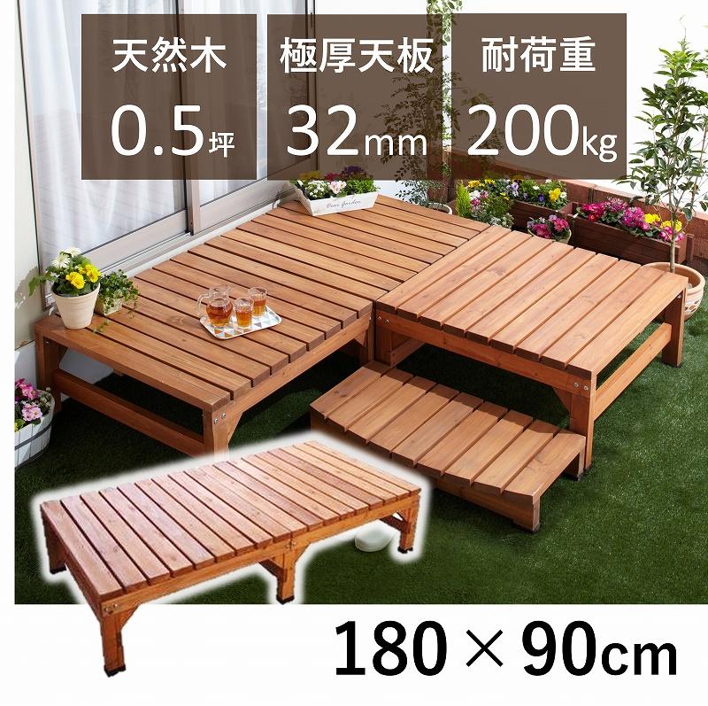 2×4材を用いた極厚天板のウッドデッキ