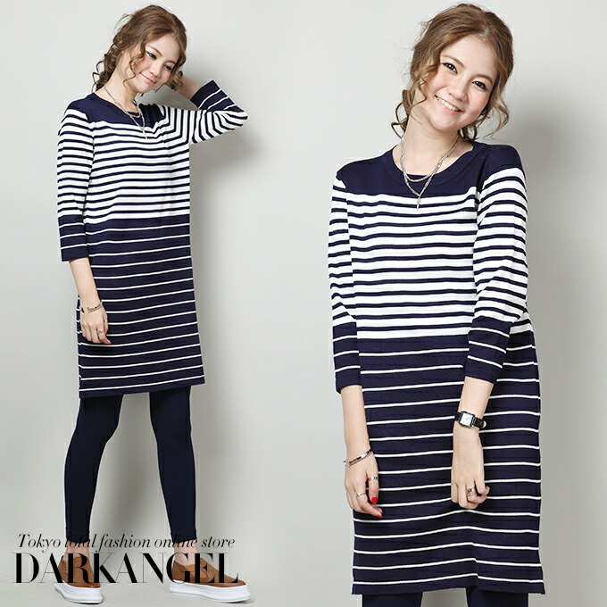 Dress Cabinets For Success: Dark Angel: Womens Knit Dress 7-sleeve 7-border Pattern