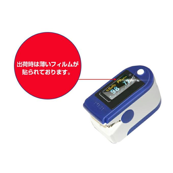 パルスオキシメーターのように健康管理目的で血液中の酸素飽和度の管理もできるウェルネス機器