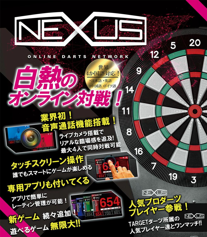 Billiards And Darts Er Sports Dart Board Target Nexus Nexus