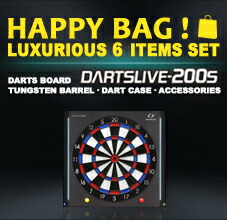 DartsBoard 200-S Happy Bag