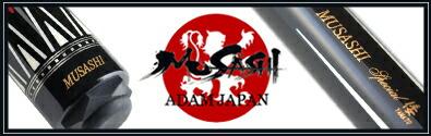 MUSASHI キュー