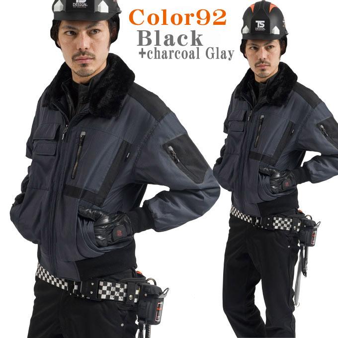 Ts Design 楽天市場 ts design 846326 フライトジャケット 防寒ブルゾン 防寒