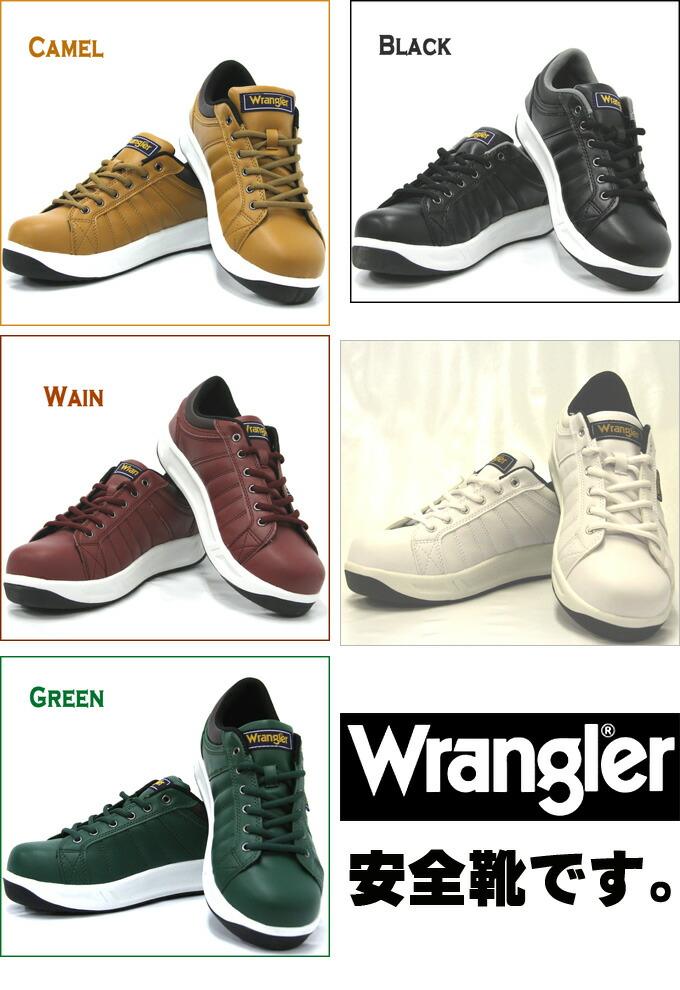 「安全靴 デザイン」の画像検索結果