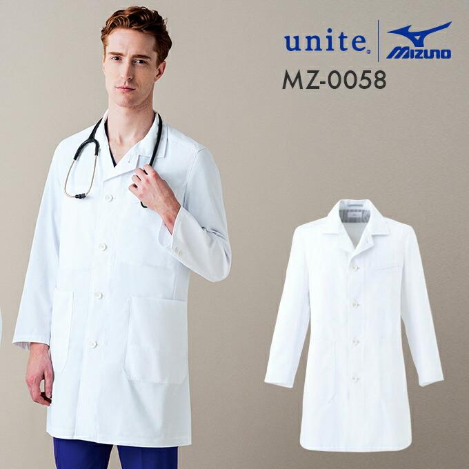 MIZUNO ドクターコート