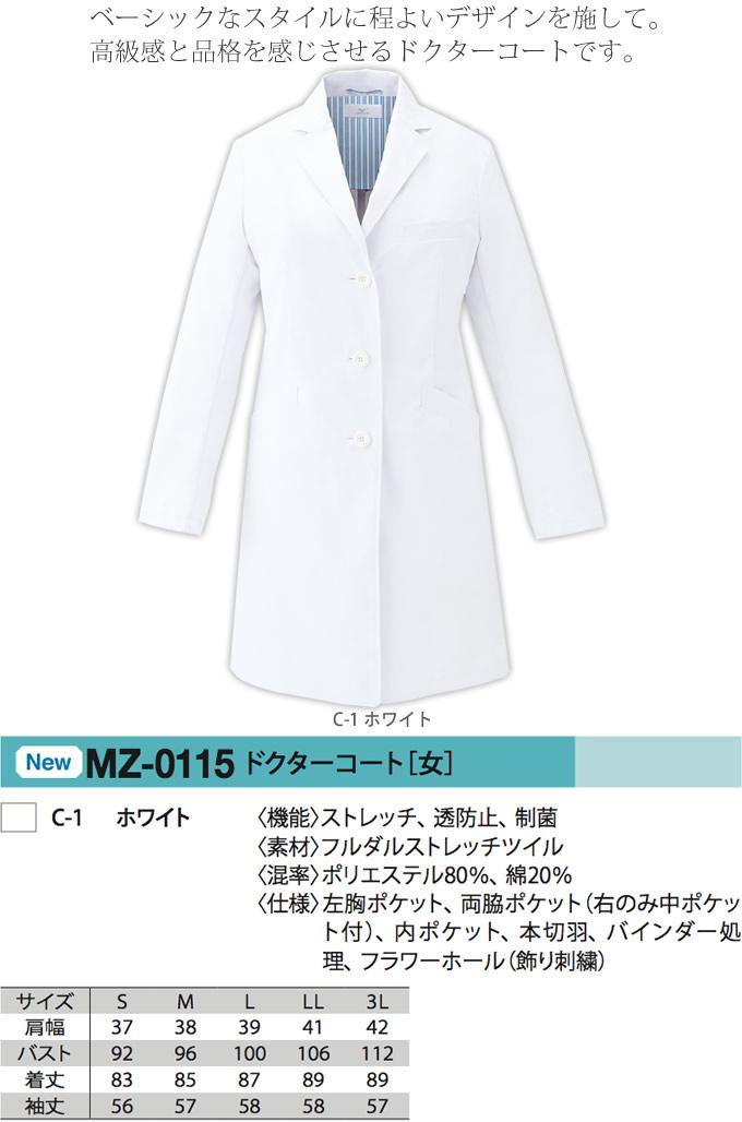 mz-0115-2.jpg