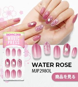 ダッシングディバマジックプレス/Water Rose