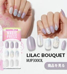 ダッシングディバマジックプレス/Lilac Bouquet
