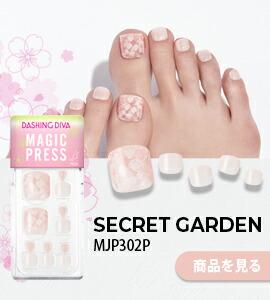ダッシングディバマジックプレス/Secret Garden