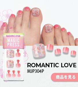 ダッシングディバマジックプレス/Romantic Love