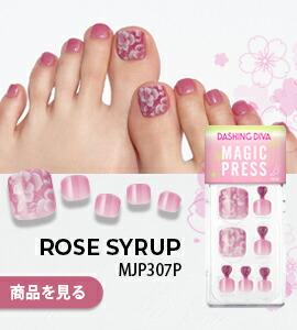 ダッシングディバマジックプレス/Rose Syrup