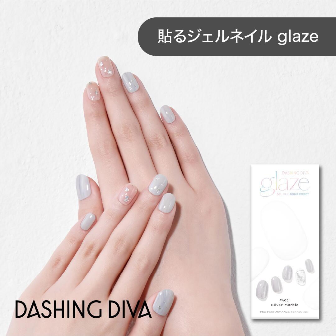 ダッシングディバグレーズ 34枚入り/Silver Marble