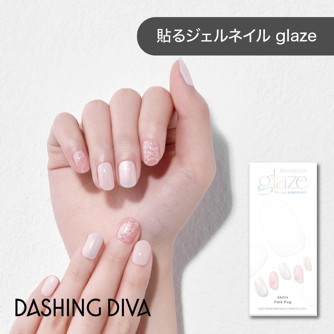 ダッシングディバグレーズ 34枚入り/Pink Fog