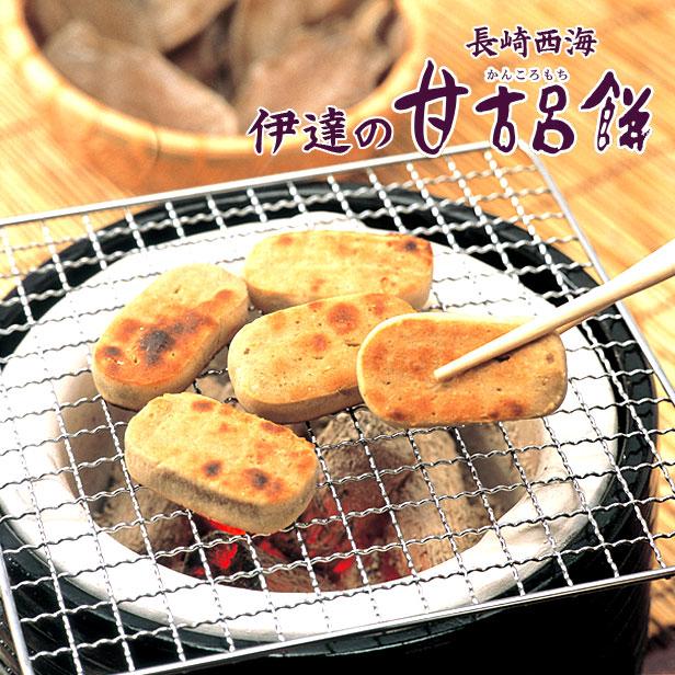 薩摩芋甘古呂餅