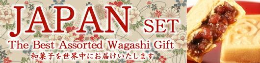 JAPAN-SET