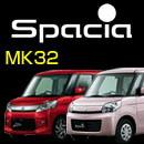 スペーシア Mk32s