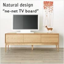 ne-net TVボード