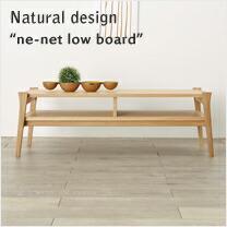 ne-net ローボード