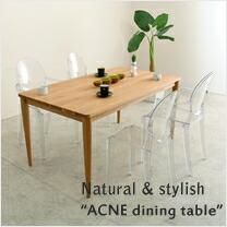 ACNE ダイニングテーブル