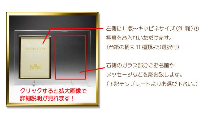 DF-6彫刻説明イメージ