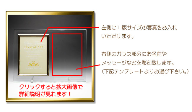 DF-1彫刻説明イメージ
