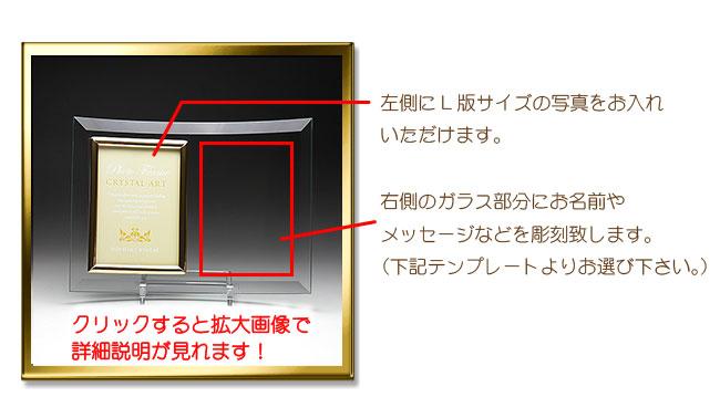 DF-3彫刻説明イメージ